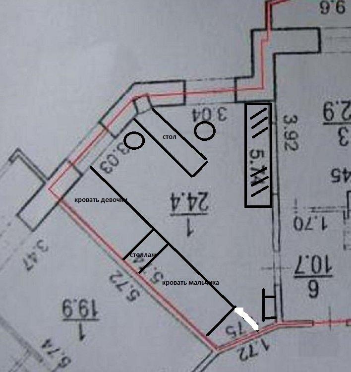 Пятиугольная комната на двоих. Помогите с идеями.
