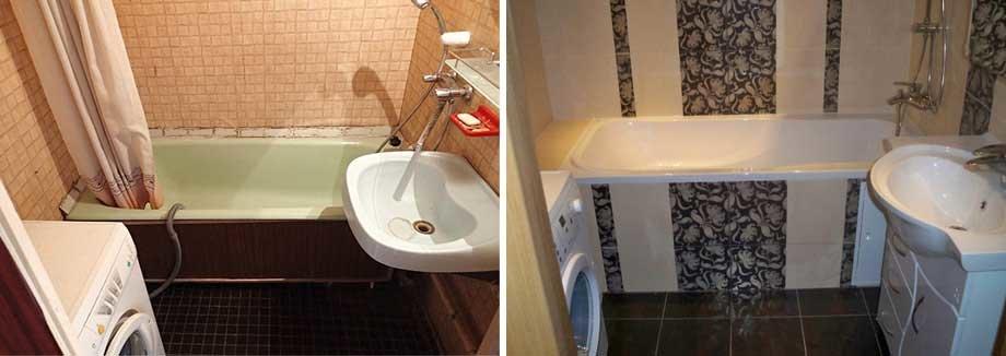 Ремонт ванных комнат и санузлов под ключ!