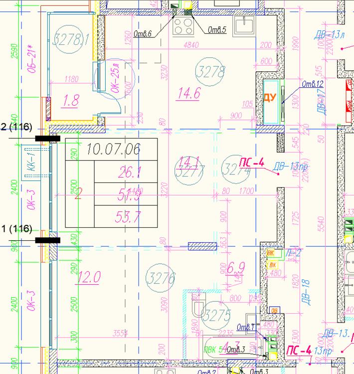 Перепланировка 2-к.кв. 53,7 кв. м