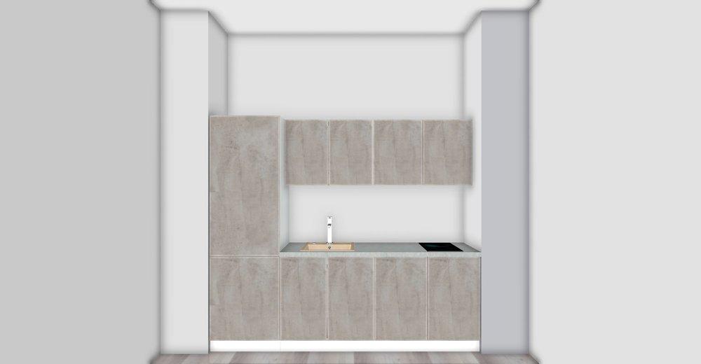 Кухня 2300 мм