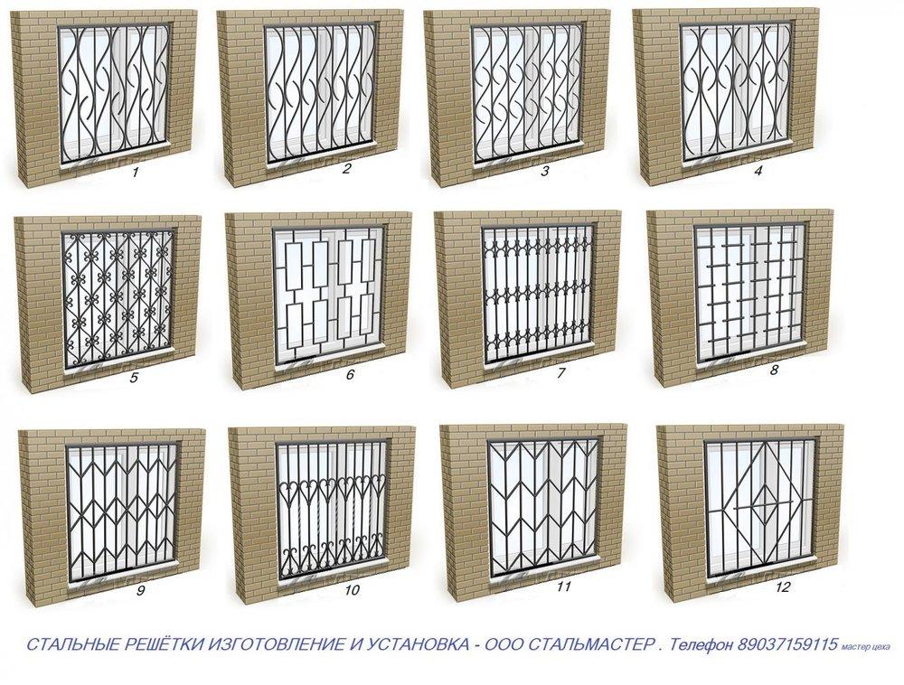 8(903)715-91-15 Решётки в Москве 8(903)715-91-15 Металлические Решётки на окна в Москве