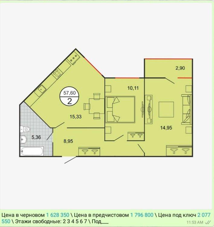 Дизайн 5угольной кухни-гостинной
