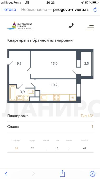 Квартира 38,2 кв м