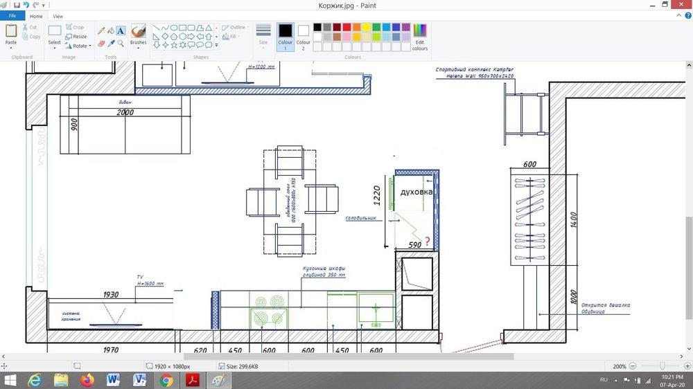 Планировка 3е квартиры с кухней-гостиной-2