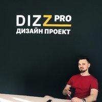 Pavel_DizzPro