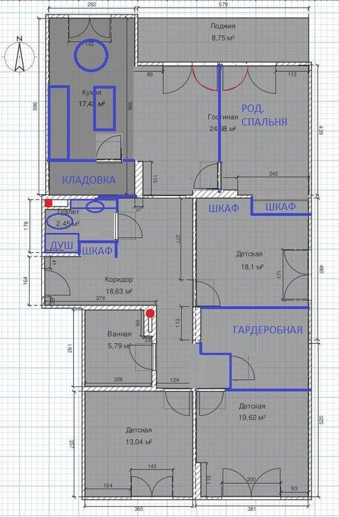 Перепланировка 120 кв.м. для большой семьи (выделяем дополнительную спальню и гардеробные)