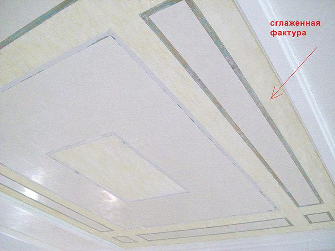 Оформление потолка в помещении бассейна-2