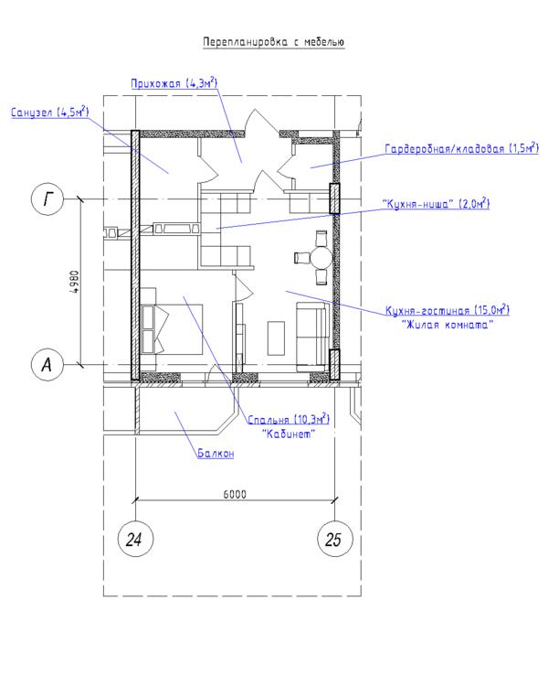 Планировка однушки (40 кв.м. в евродвушку)-4