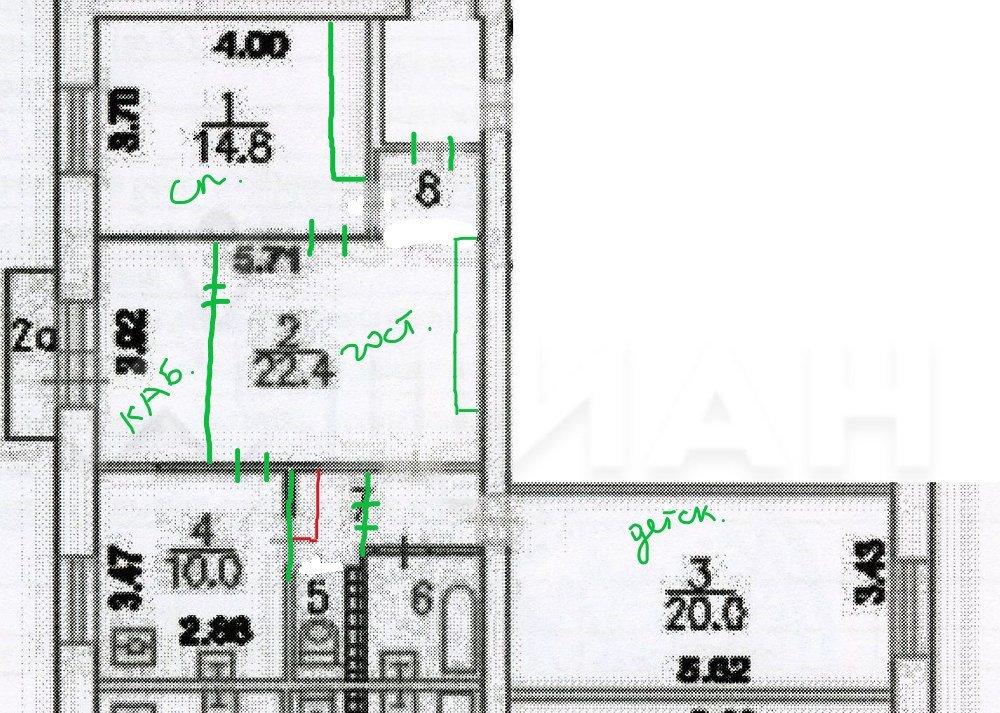 Перепланировка трешки 79 кв.м.-2