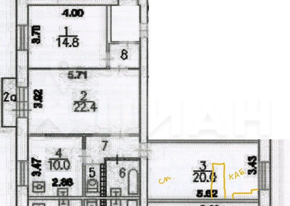 Перепланировка трешки 79 кв.м.-3