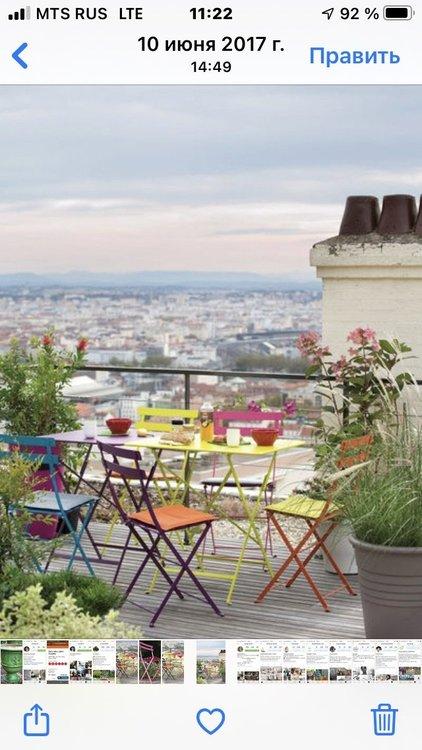 Стулья и столы Fermob Франция-2