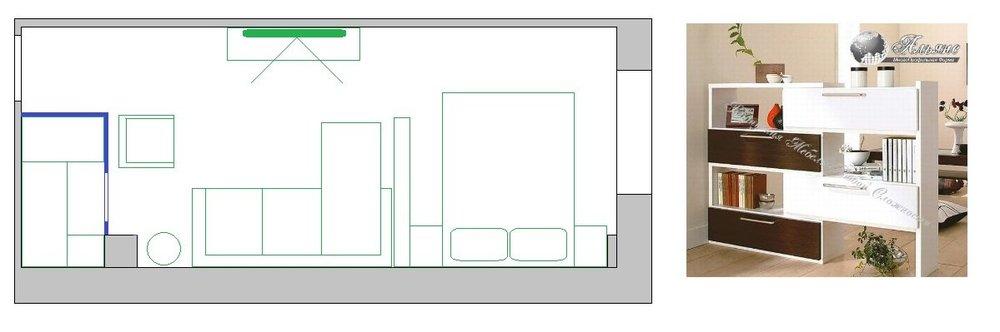 Перепланировка (зонирование)  комнаты