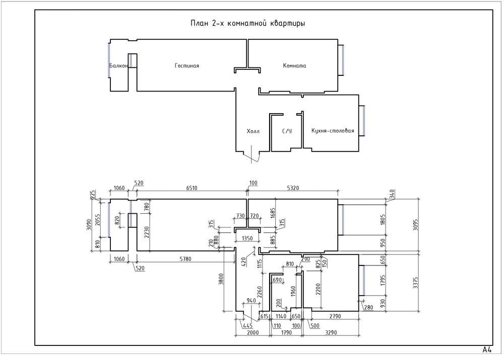 нужны идеи по перепланировке 2-х комнатной кв.