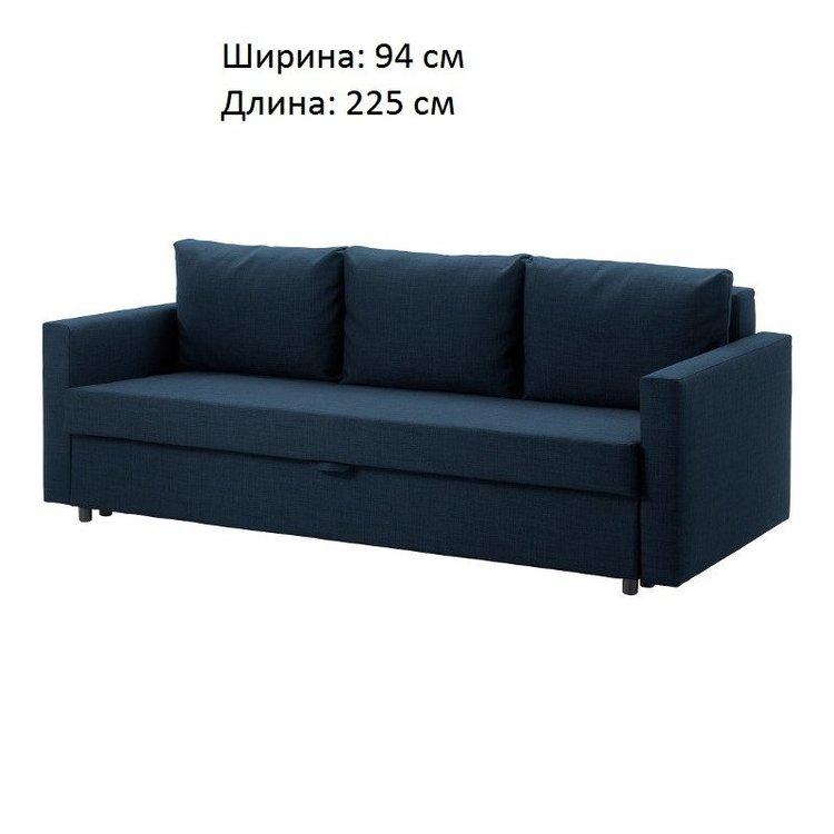 Расстановка мебели спальня с диваном и кроватью