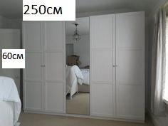 Расстановка мебели спальня с диваном и кроватью-7