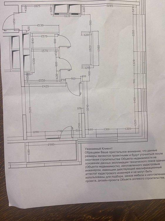 Планировка в двушке 51 кв.м.