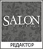 Новости и техподдержка фору... - последнее сообщение от SALON